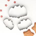 """Набор форм для вырезания печенья """"Летучая мышь"""", 3 шт"""