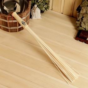 Веник из бамбука 60см, 0,2см прут