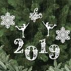 """Наборы для оформеления """"С новым годом"""""""