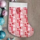 """Носок для подарков """"Тепла и уюта"""""""