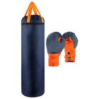 Детский боксёрский набор гигант (перчатки+ груша d25 h80см)