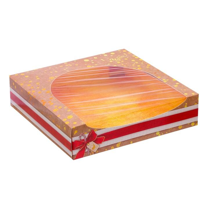 Упаковка для кондитерских изделий «Чудес», 20 × 20 × 5 см