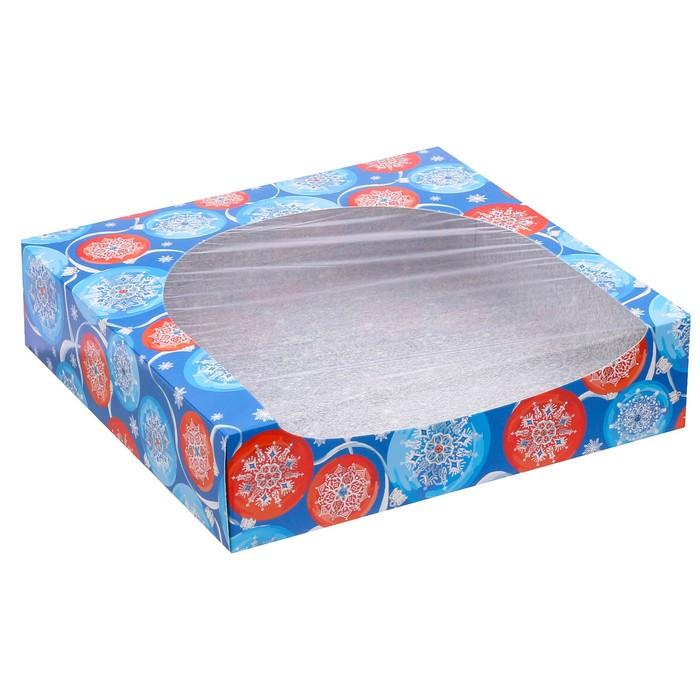 Упаковка для кондитерских изделий «Хорошего настроения», 20 × 20 × 5 см