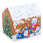 Складная коробка «Волшебного Нового года», 11 × 22 × 11 см