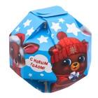 Складная коробка «С Новым годом», 14 × 18.5 × 8 см