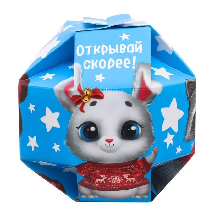 Складная коробка «Открывай скорее», 10 × 10 × 10 см