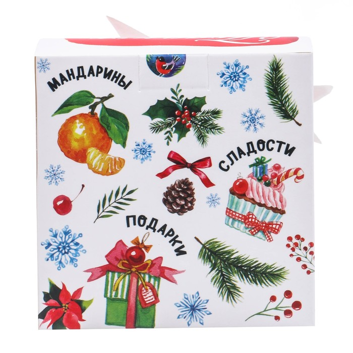 Коробка сборная фигурная «Подарок с новогодним настроением», 8 × 8 × 6 см