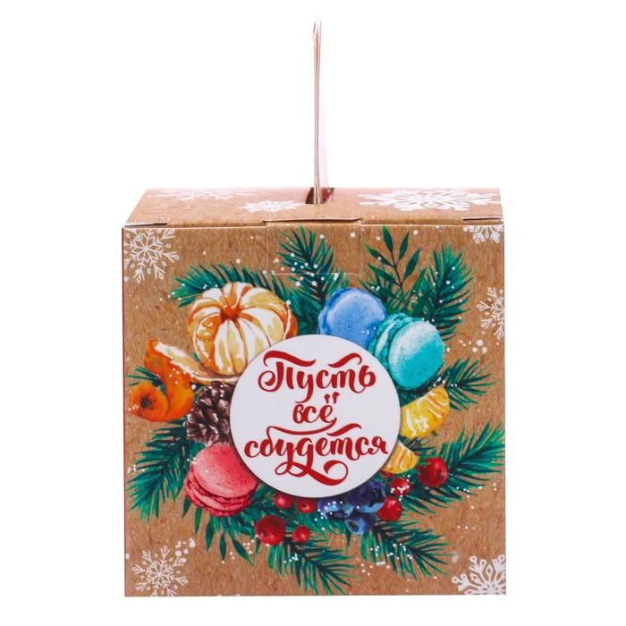 Коробка сборная фигурная «Пусть всё сбудется», 6 × 6 × 6 см