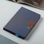 Чехол для эл. книги PocketBook 614/615/624/625/626/640, ткань, синий