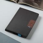 Чехол для эл. книги PocketBook 614/615/624/625/626/640, ткань, черный