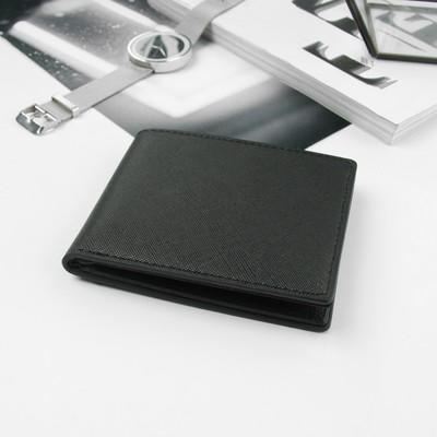 Портмоне мужское, отдел, для карт, цвет чёрный