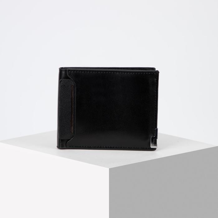Портмоне мужское, 2 отдела, для карт, цвет чёрный - фото 59433