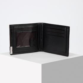 Портмоне мужское, 2 отдела, для карт, цвет чёрный - фото 59435