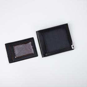 Портмоне мужское, 2 отдела, для карт, цвет чёрный - фото 59436