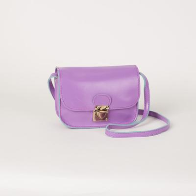 Bag for women, the division on the flap, long strap, color purple