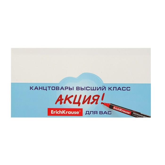 Шелфтокер «Акция!» Erich Krause, 200х50 мм