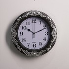 """Wall clock, series: Classic, """"Maria"""", d=25 cm, chrome"""