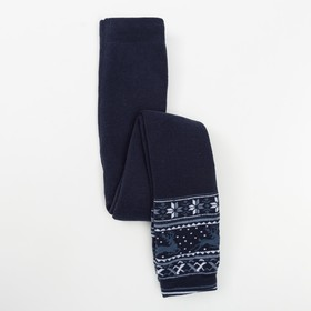Terry children's leggings