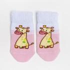 """Носки детские плюшевые """"Жираф"""" цвет светло-розовый, размер 7-8"""