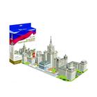 ЗD-пазл «Московский Государственный Университет»