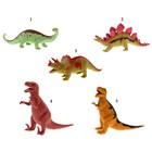 """Игрушка """"Динозавр"""" резиновый, с наполением гранулами, средний, МИКС"""