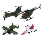 """Игровой набор ТМ Wincars """"Военная техника"""", самолёты и вертолёты, 4 шт"""