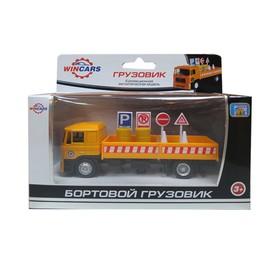 Игрушка «Бортовой грузовик с дорожными знаками»