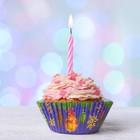 """Набор для выпекания кексов """"С Новым годом""""шарики, набор 24 формочки"""