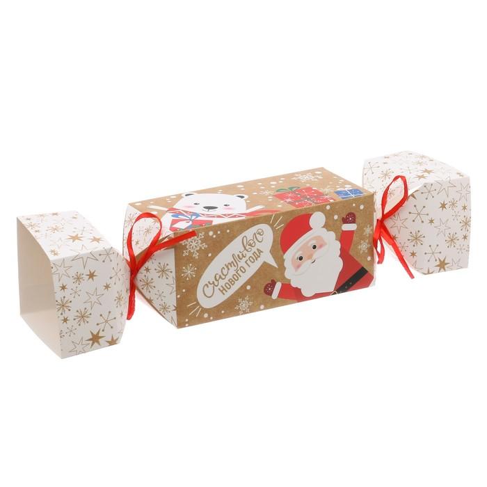 Складная коробка—конфета «Весёлого настроения», 11 × 5 × 5 см