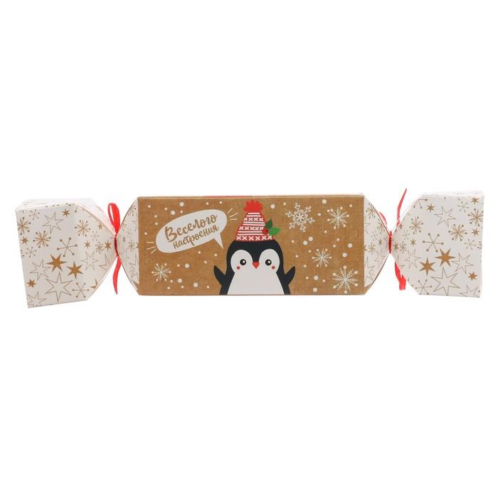 Складная коробка—конфета «Весёлого настроения», 16 × 7 × 7 см