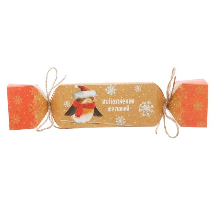 Складная коробка—конфета «Исполнения желаний», 11 × 5 × 5 см