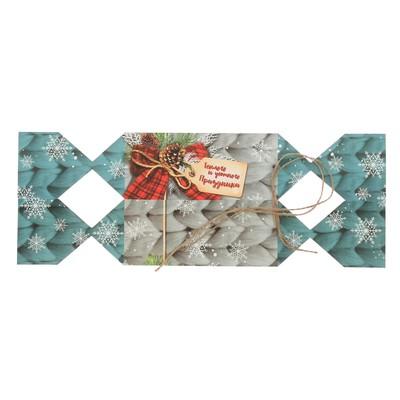 Складная коробка—конфета «Теплого и уютного праздника», 11 × 5 × 5 см