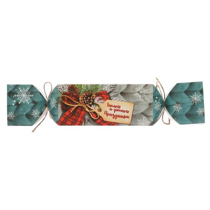 Складная коробка—конфета «Теплого и уютного праздника», 16 × 7 × 7 см