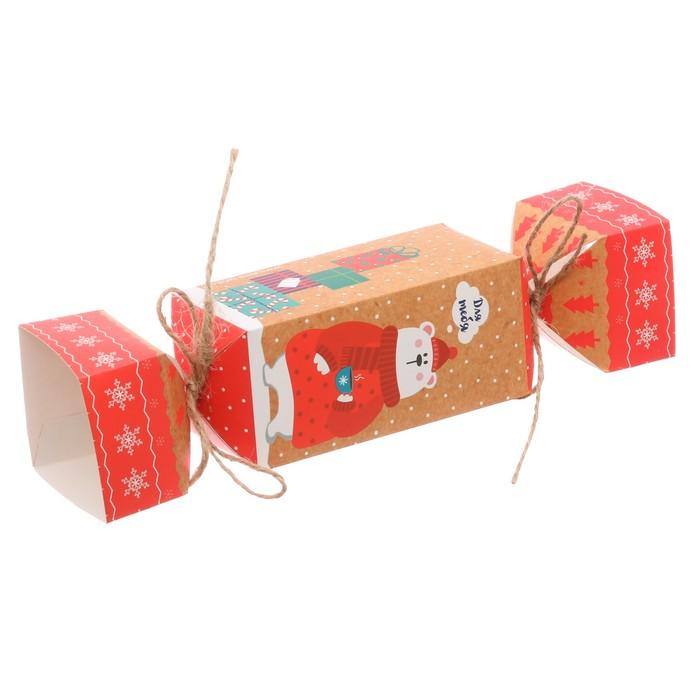 Складная коробка—конфета «Для тебя», 11 × 5 × 5 см