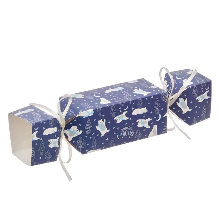 Складная коробка—конфета «Большого счастья», 11 × 5 × 5 см