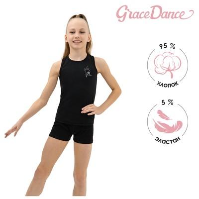 Шорты гимнастические, размер 32, цвет чёрный