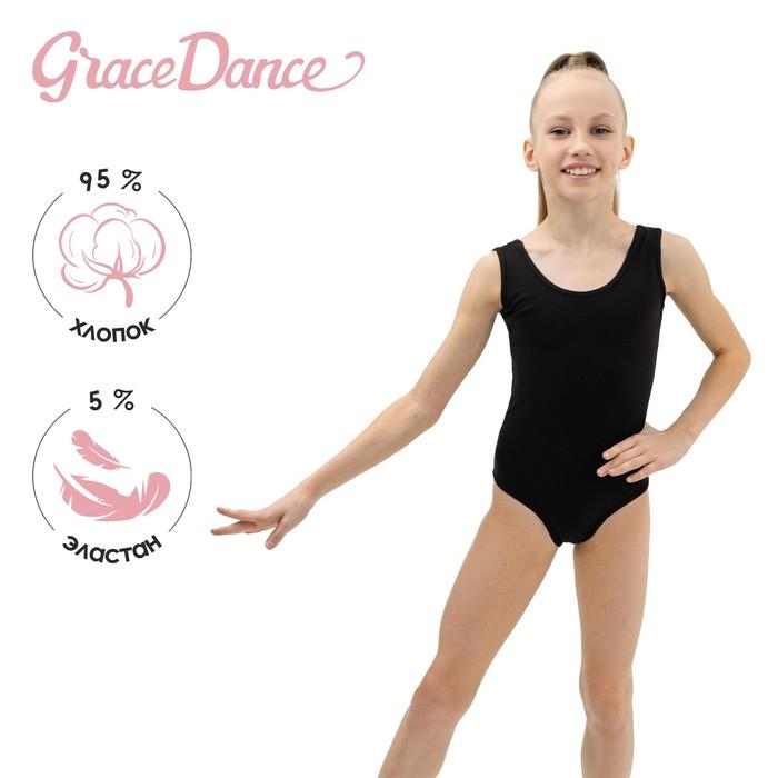 Купальник гимнастический на широких бретелях, размер 28, цвет чёрный