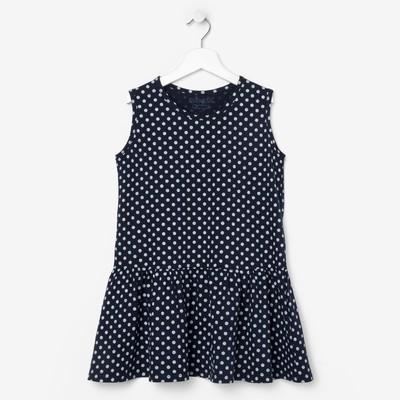 Платье для девочки, рост 110-116 см (32), цвет синий