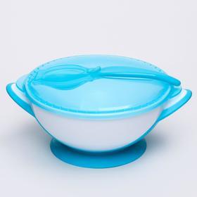 Тарелочка BabyOno с присоской, крышкой и ложечкой, цвет МИКС