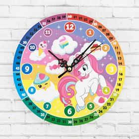 "Wall clock educational ""Unicorn"", 20 cm"