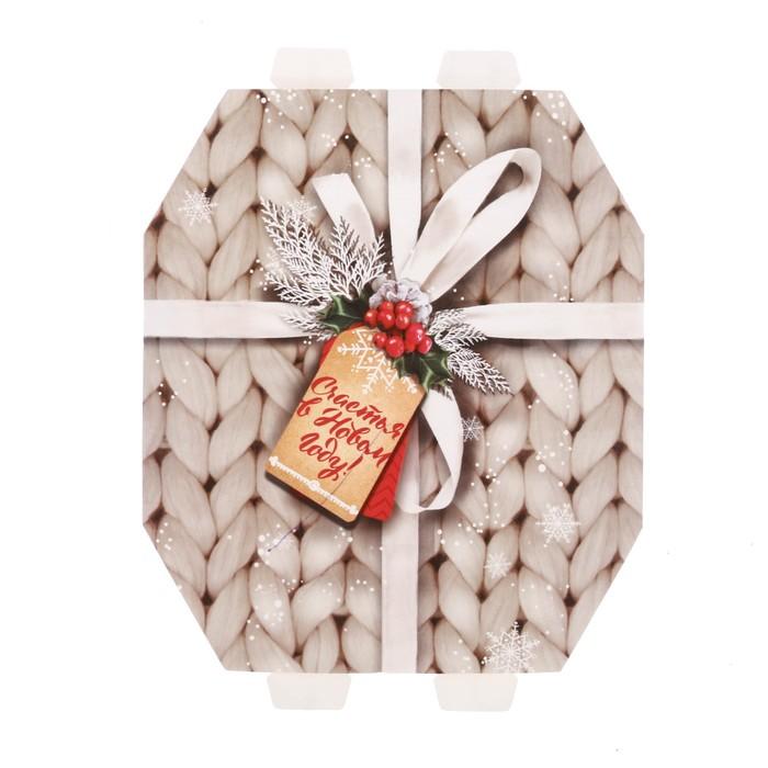 Коробка сборная фигурная «Счастья в Новом году!», 12 × 14 × 4 см