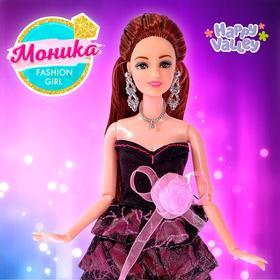 Кукла-модель «Моника: Fashion girl»