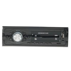 Автомобильная магнитола, USB, MP3, AUX, MicroCD, мощность 60 W, LT-1