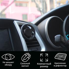 Phone holder magnetic deflector, steering wheel