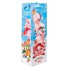 Пакет под бутылку крафтовый «Весёлого Нового Года», 12 × 36 × 10 см