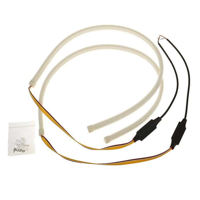 Подсветка фары 60 LED-2835, гибкий неон 60 см, повторитель поворота, бегущий огонь, 2 шт.
