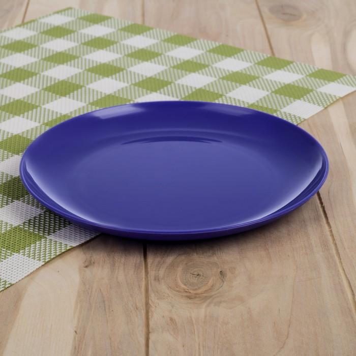 Тарелка 18 см Funny, цвет лазурно-синий