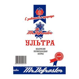 Реагент антигололёдный Mr. DEFROSTER «Ультра», 3 кг, в мешках Ош