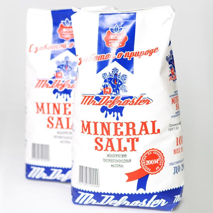 Реагент антигололёдный Mr. DEFROSTER Mineral salt,10 кг, в мешках
