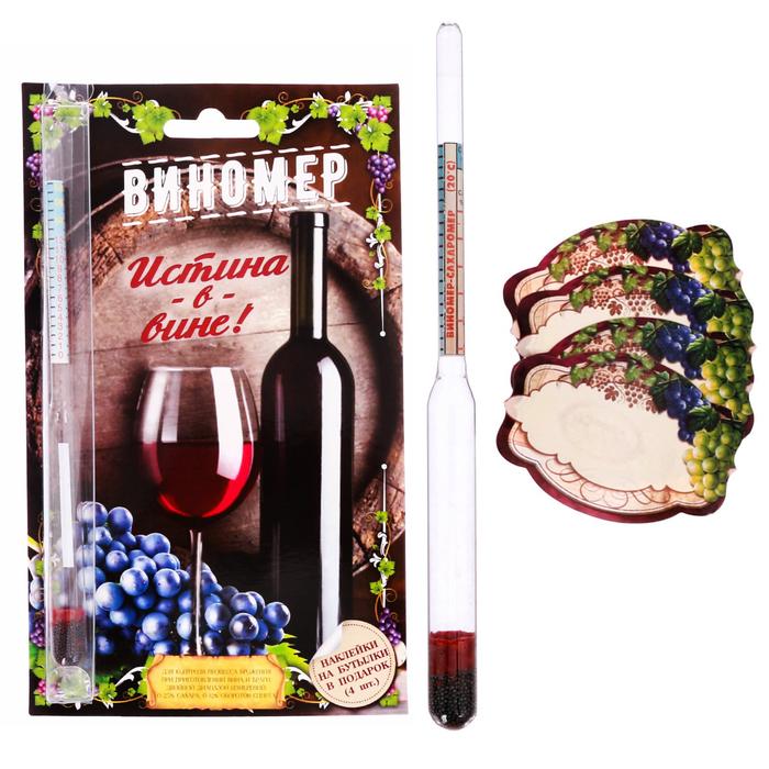 """Виномер """"Истина в вине"""""""